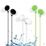 【活力揚邑】IPX4防水重低音運動耳機-多色可選