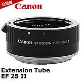 Canon Extension Tube EF 25 II 增距鏡/延伸管(公司貨).-