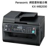 《贈swissvoice電話聽筒》 Panasonic 五合一多功能雷射事務機 USB+LAN KX-MB2030 (經典黑)