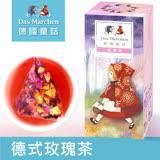 【德國童話】德式玫瑰茶(15入/盒)