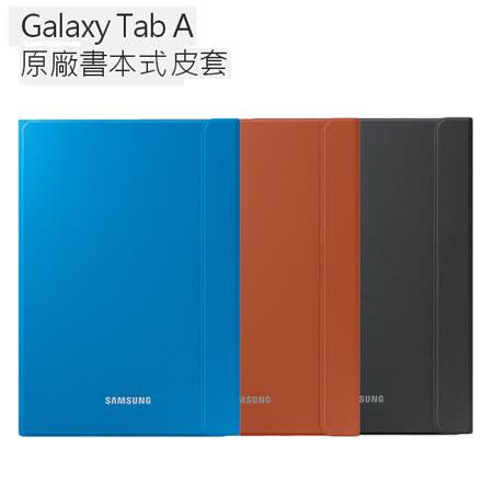 Samsung 三星 Galaxy Tab A (SM-P550/P555) 9.7吋原廠皮套 -friDay購物 x GoHappy