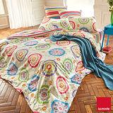 La mode 轉轉花兒環保印染精梳棉兩用被床包組(單人)