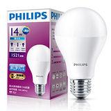 飛利浦LED廣角燈泡-白光(14W)