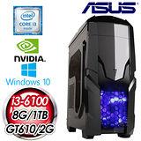 華碩 H110 平台【伊莉娜】Intel i3-6100 8G 1TB GT610 效能獨顯電腦《含WIN10》