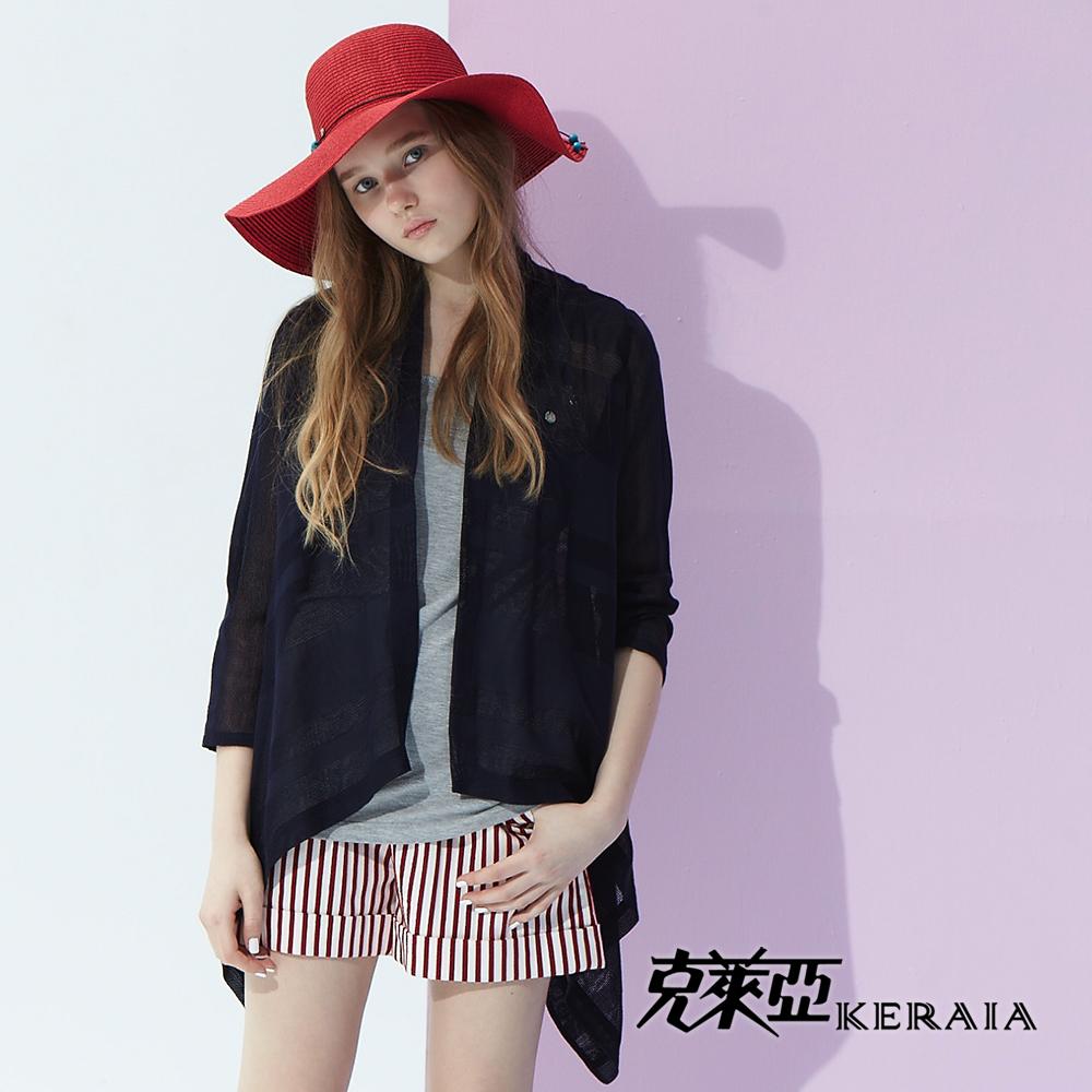 【克萊亞KERAIA】透膚感條紋長版外套