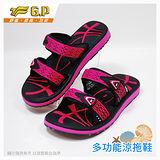 【G.P 通風透氣舒適拖鞋】G6869W-15 黑桃色 (SIZE:36-39 共二色)