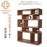 【Sato】MOOK光陰故事隔間收納櫃‧幅90cm(淺棕)