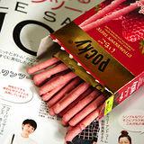 【Pocky】水果果肉餅乾棒-草莓
