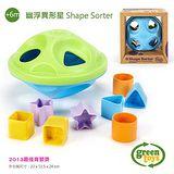 美國Green Toys 幽浮異形星 0