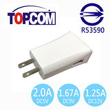 Topcom 高通快充QC2.0急速充電器 TC-Q210