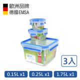 【德國EMSA】專利上蓋無縫3D保鮮盒德國原裝進口-PP材質 保固30年(0.15L+0.25L+1.75L)