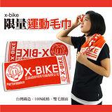 Performance 台灣精品 X-bike 咬虎豬豬仔限量運動毛巾