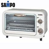 『SAMPO』☆ 聲寶 9L電烤箱 KZ-PA09