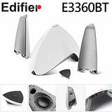 EDIFIER 漫步者 E3360BT 前衛時尚無線藍牙喇叭 音響