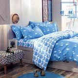 【韋恩寢具】雲柔絲淘氣樂園兩用被床包組-雙人/樹林