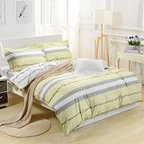 【鴻宇HongYew】純棉系列 ikea風格 檸檬草-雙人四件式兩用被床包組
