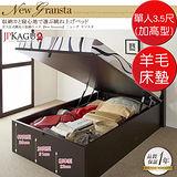 JP Kagu 附插座氣壓式收納掀床組(加高)高密度連續Z型彈簧羊毛床墊-單人3.5尺