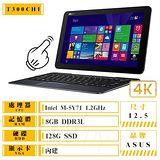 ASUS T300CHI-0111A5Y71 12.5吋 4K SSD高效能變形筆電