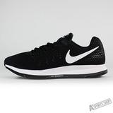 NIKE (男) NIKE AIR ZOOM PEGASUS 33 慢跑鞋 黑白-831352001