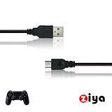 [ZIYA] SONY PS4 無線遊戲手把/遙控手把 USB線 中距款