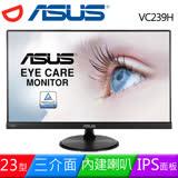 ASUS 華碩 VC239H 23型IPS三介面無閃爍低藍光液晶螢幕《黑》