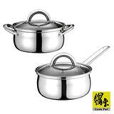 【鍋寶】歐式不鏽鋼雙鍋組 SS-0016G