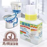 【潔淨寶】MIT 馬桶自動清潔芳香劑 200ml (2入組)