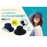 【NIZY】防曬涼感帽