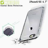GCOMM iPhone6/6S 4.7吋 Crystal Extra Protection 清透柔軔全方位加強保護殼 清透明