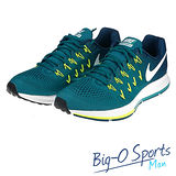 NIKE 耐吉 NIKE AIR ZOOM PEGASUS 33 慢跑鞋 男 831352313