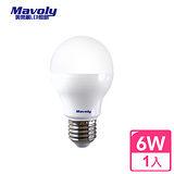 【Mavoly 美樂麗照明】LED 6W 節能省電 廣角燈泡 x1顆 (白/黃光 任選)