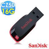 【Sandisk】CZ50 Cruzer Blade USB 16G 隨身碟
