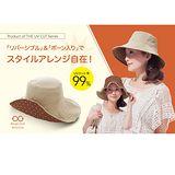 【NIZY】兩用帽(水玉)