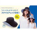 【NIZY】兩用帽(藍條紋)