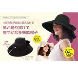 【NIZY】寬邊蝴蝶結遮陽帽