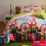 (好康)La mode寢飾心動巴黎環保印染精梳棉兩用被床包組(雙人)