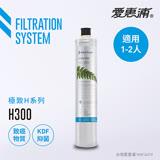 【愛惠浦公司貨】EVERPURE H300淨水濾芯(H300 CART)