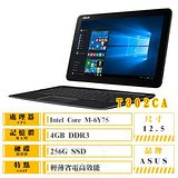 ASUS T302CA-0042C6Y75 12.5吋觸控 (m7-6Y75/8G/256G SSD/W10) 筆電平板輕鬆雙享受