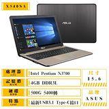 ASUS 華碩 X540SA-0021AN3700 15.6吋 N3700四核心 超值文書首選筆電 送OFFICE