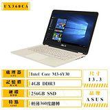 ASUS UX360CA-0051A6Y30 M3-6Y30/4G/256G SSD/13.3吋 冰柱金 360度翻轉型筆電 送OFFICE