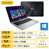 ASUS X555LJ-0121B5200U灰(I5-5200U/4G/500GB/NV920 2G) 筆記型電腦送OFFICE