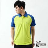 【遊遍天下】MIT台灣製男款抗UV涼爽吸濕排汗機能POLO衫S122果綠/藍