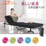 【Simple Life 】超值14段簡易組裝折疊床-TR
