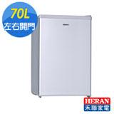 【HERAN禾聯】70公升1級能效左右開單門小冰箱(HRE-0712)