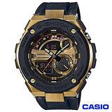 CASIO卡西歐 G-SHOCK強桿風格雙顯運動腕錶 GST-200CP-9A