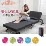 《Simple Life》免組裝6段折疊床-黑S-22