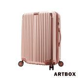 【ARTBOX】沐夏星辰 - 24吋PC鏡面可加大旅行/行李箱 (玫瑰金)
