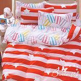 BUTTERFLY 柔絲絨 雙人薄床包枕套三件式 【星晨-紅】
