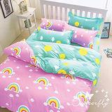 BUTTERFLY 柔絲絨 雙人薄床包枕套三件式 【彩虹-粉】