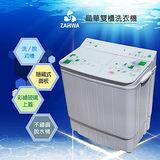 ZANWA晶華 3.6KG節能雙槽洗衣機/洗滌機 ZW-238S
